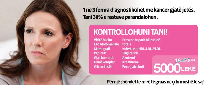 Spitali Amerikan, fushatë për luftën ndaj kancerit të gjirit